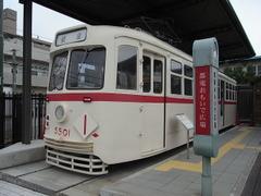 Rimg3470