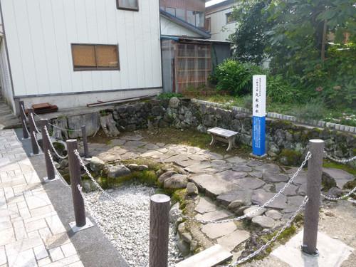 Akita020