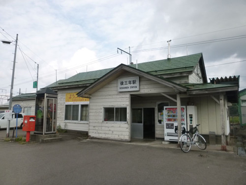 Akita022