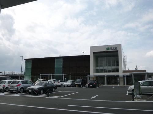 Akita023