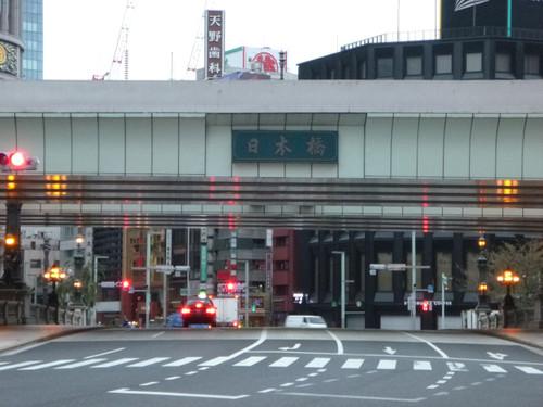 Tokyowan002