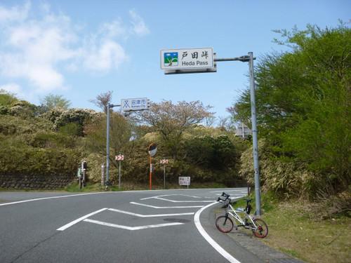 Nishiizu07