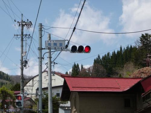 Hakuba07