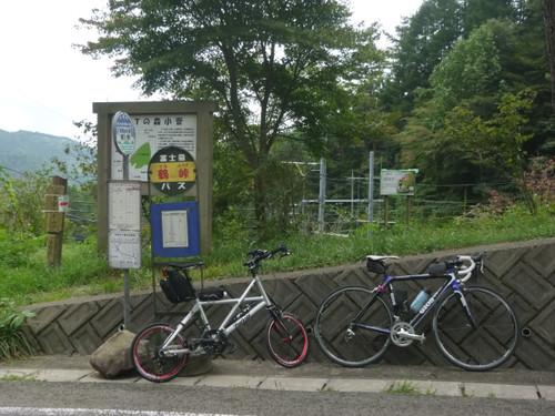 Matsuhime14_2