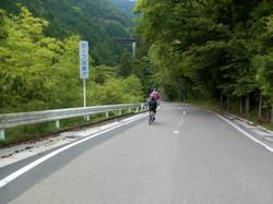 Nagayama05