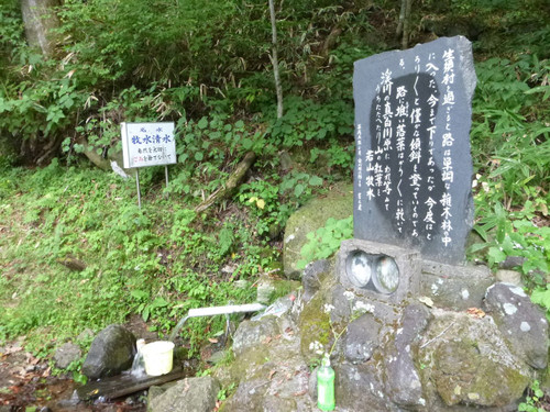 Shibu27