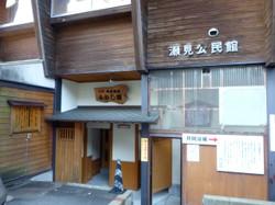 Naruko079_2