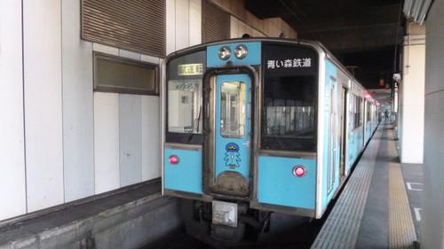 Hachimantai010