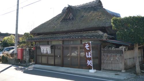 Yasatoi034