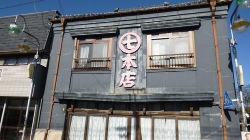 Yasatoi036