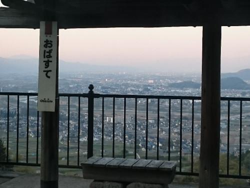 Minekata045