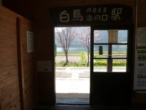 Minekata111