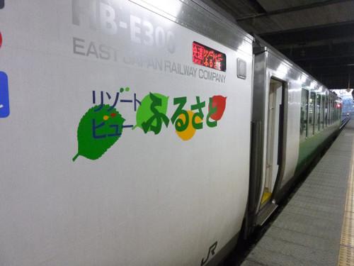 Minekata128