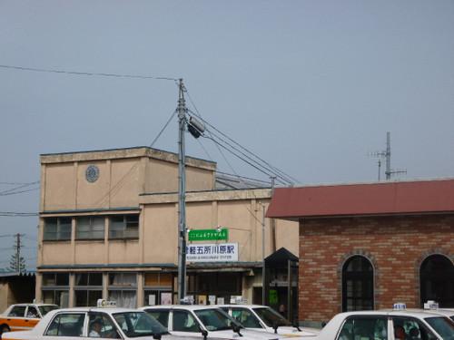 Tsugaru079