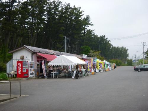 Tsugaru108