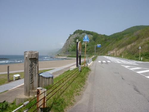 Tsugaru117