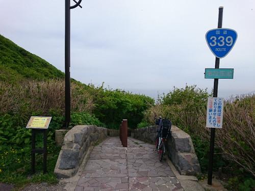 Tsugaru038