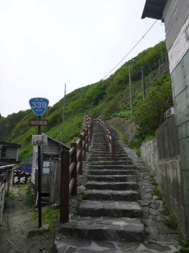 Tsugaru157