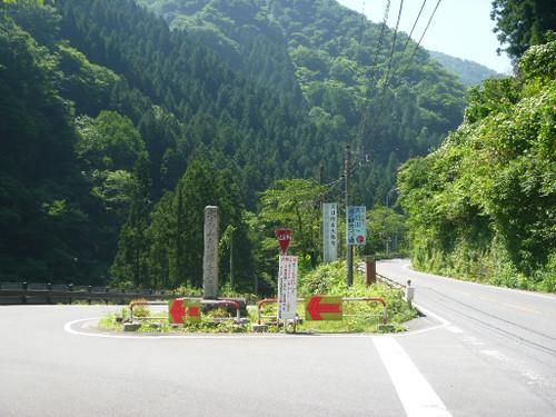 Mitsumine019