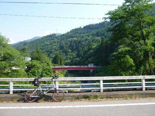 Mitsumine058