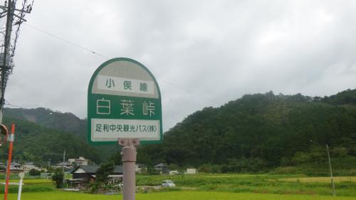Umedako021