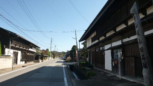 Taguchi030