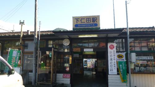 Taguchi092
