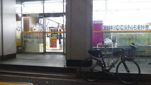 Hakone002