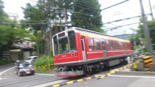 Hakone025
