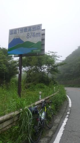 Hakone030
