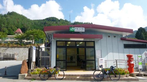 Shindo003