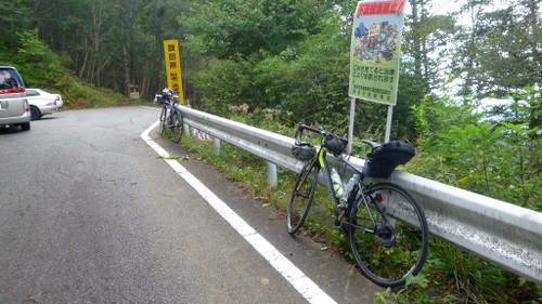 Shindo030