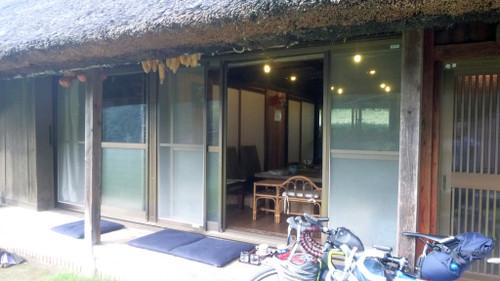 Shindo044