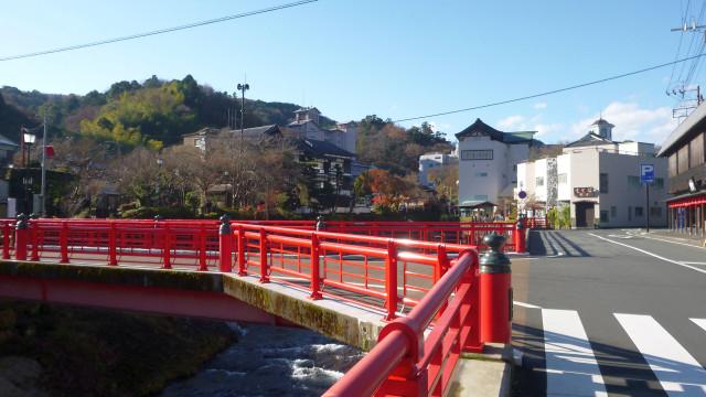 Nishiizu029