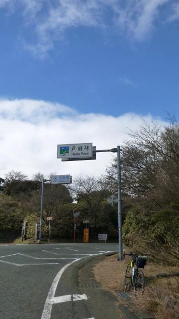 Nishiizu042_2