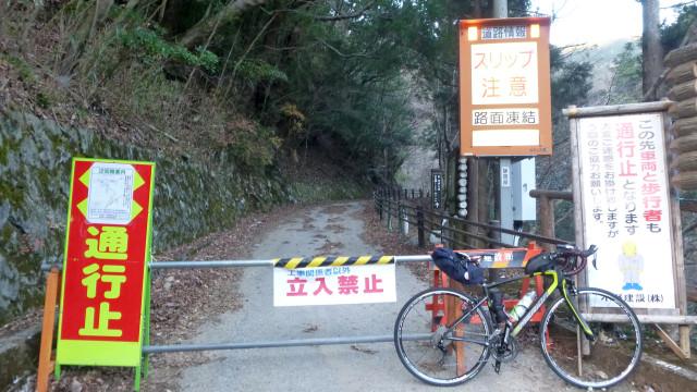 Nishiizu090