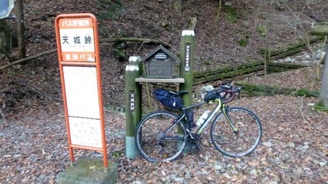 Nishiizu092