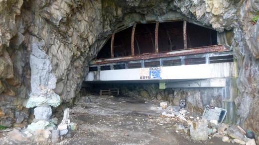Noto136