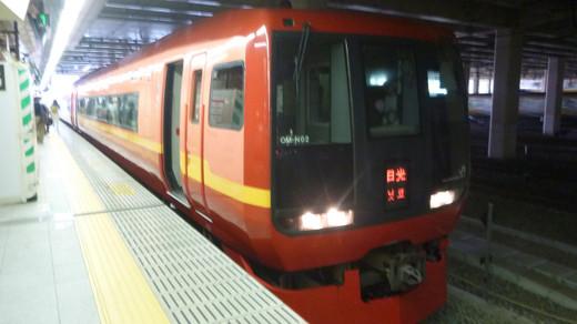 Nikkoi001