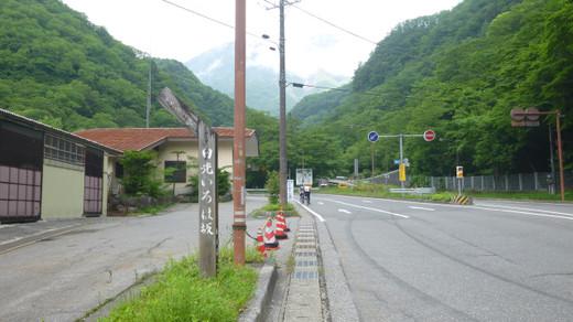 Nikkoi015
