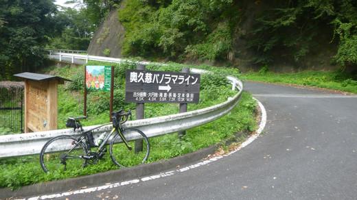 Okukuji016