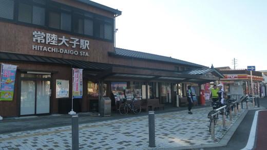 Okukuji050