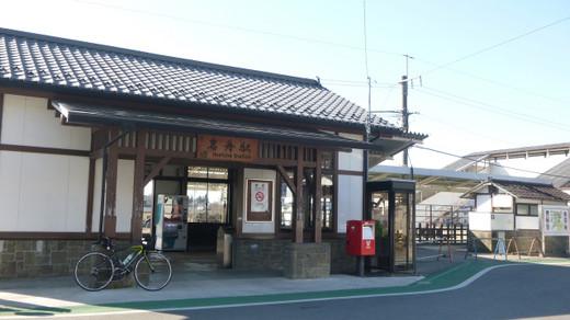 Tochigi019