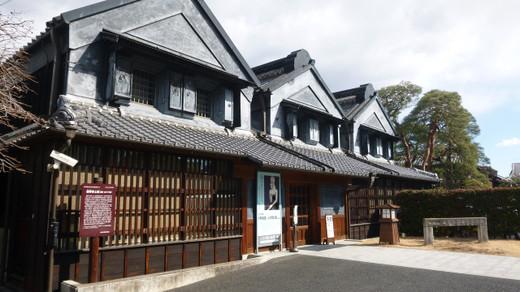 Tochigi031