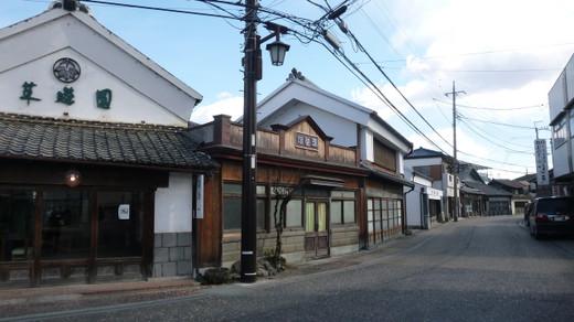 Tochigi036